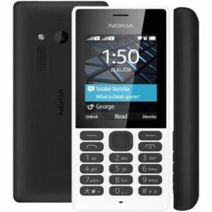 Nokia 150 Dual SIM - Nokia Store in Sylhet